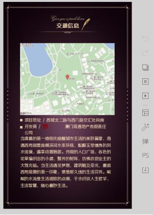 为地理位置信息添加详细的描述内容