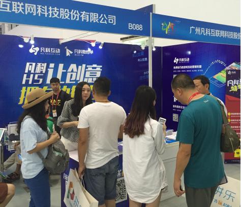 中国国际广告节现场凡科产品吸引众多参展人员目光