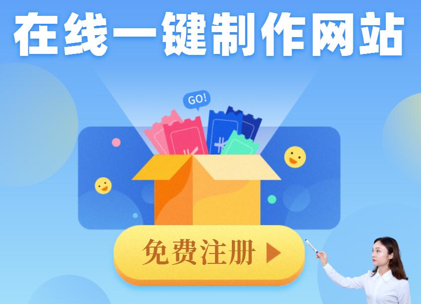 模版之家網站模板_html網站模板_html網站模板免費下載_0基礎免費網站模板建站