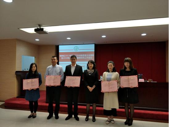 海珠区人社局副局长周樱为先进企业代表颁发荣誉证书