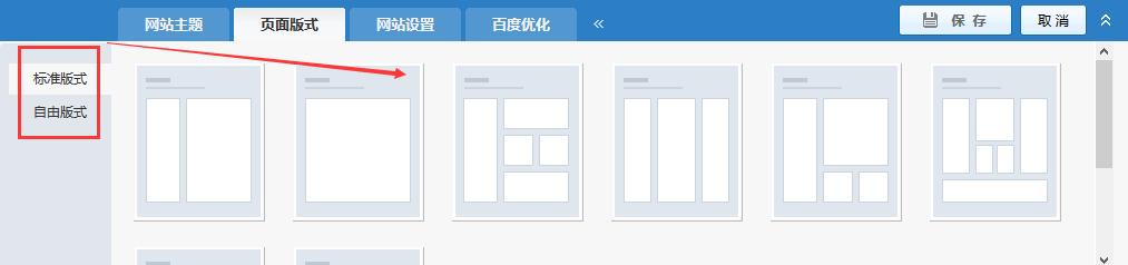 自己设计网站