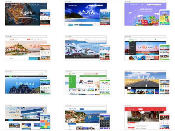 免费网站模板