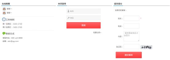自己做网站制作可以使用哪些排版方式?