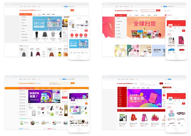伟徳国际娱乐【平台】建站商城网站模板