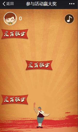 五一微信游戏