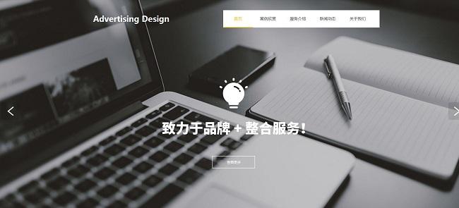 制作网站背景图