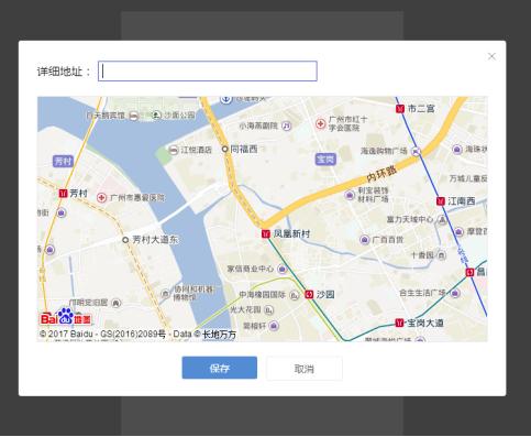 在弹出的地图窗口中添加详细的地理位置信息