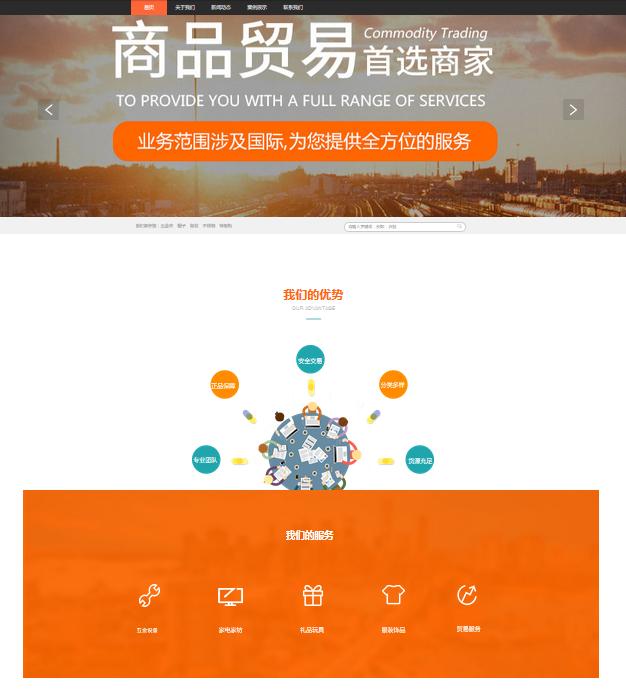 网页制作与设计