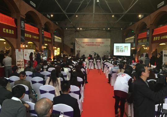 海珠区龙凤创意(都市消费工业)产业联盟成立大会现场