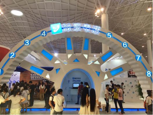 中国国际广告节现场热闹非凡