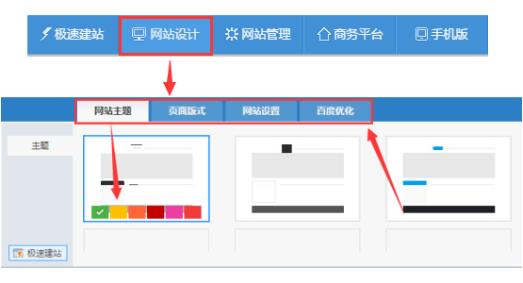 怎么下载网页模板?下载后怎么使用?
