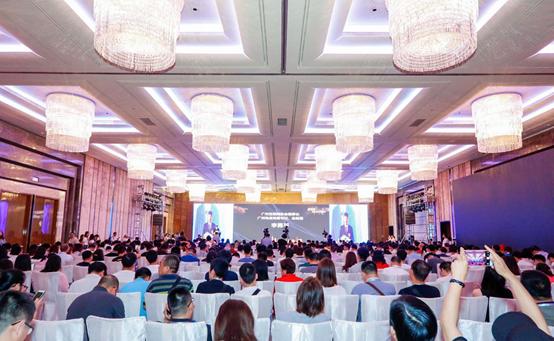 2019廣州互聯網+新經濟峰會現場圖