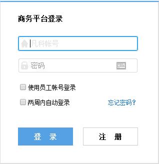 凡科自助建站平台登录界面