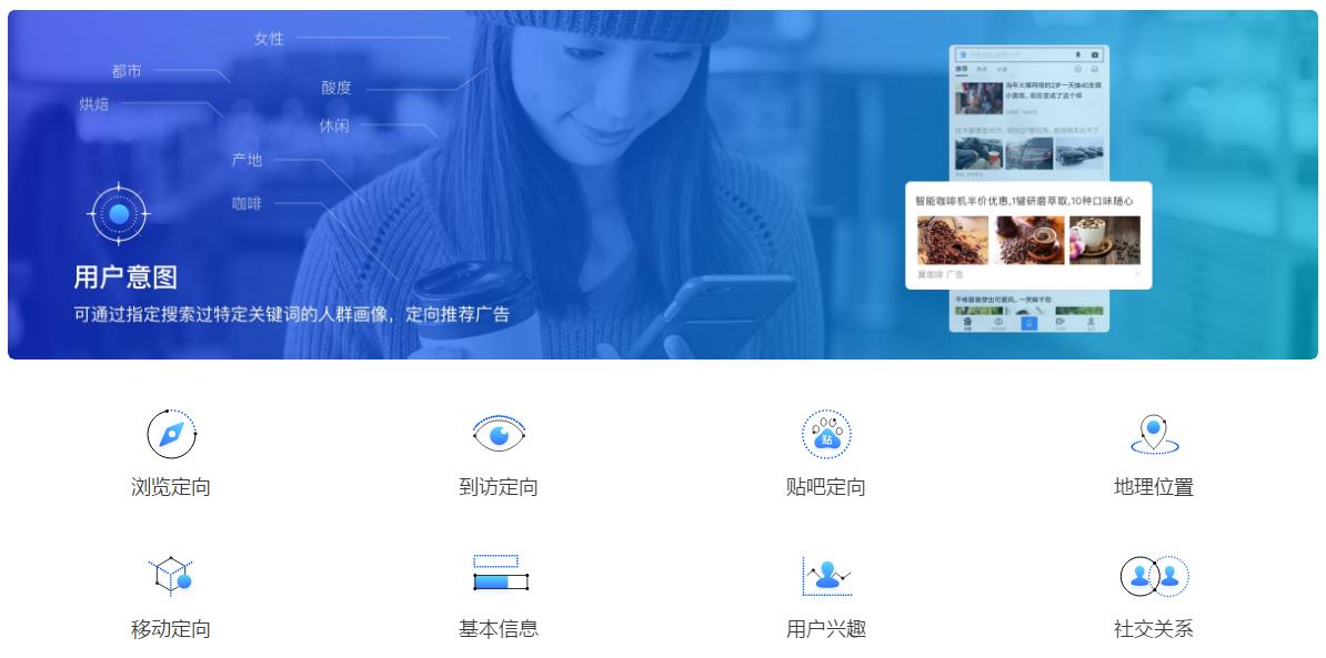 贛州網站優化推廣