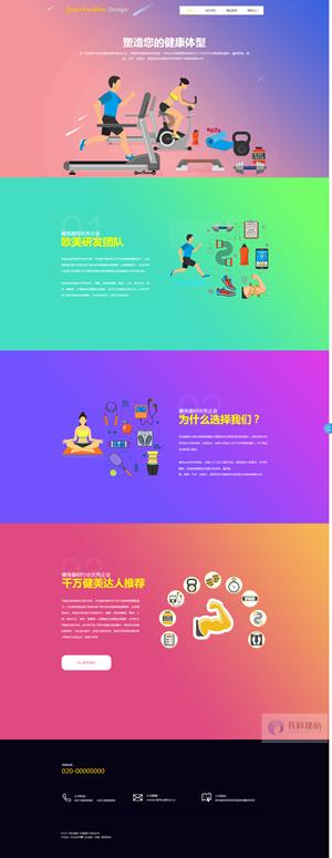 网站设计可读性对比色