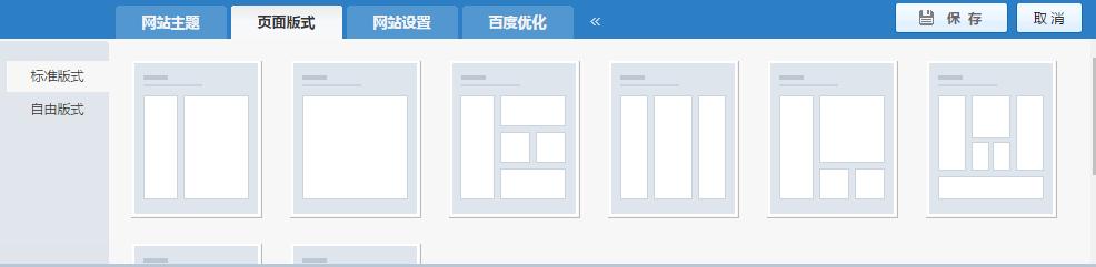 网站建设设计网站
