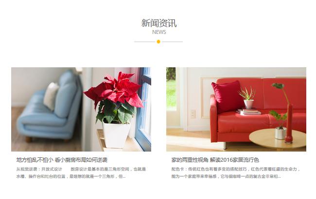 网站制作代码设计