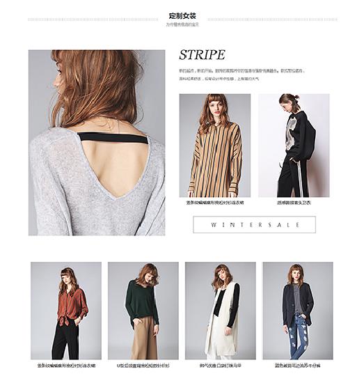 服装企业网站怎么创建