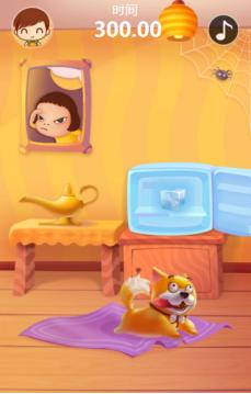 密室寻宝开大奖互动游戏