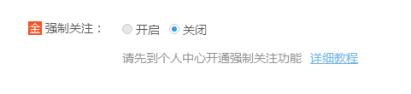 微信营销软件粉丝专属功能