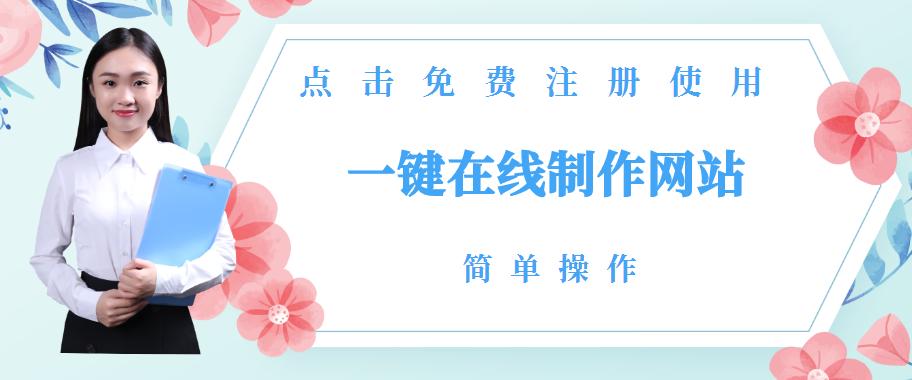 【安阳网站建设】安阳企业网站建设制作公司_安阳网站设计搭建网站