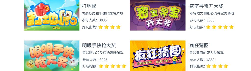 热门微信小游戏推荐