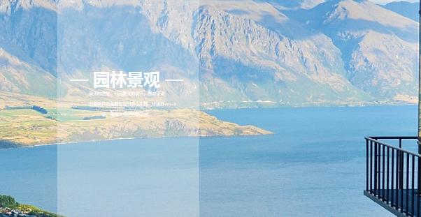 网站模板视觉设计