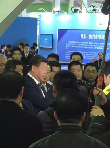 國家主席習近平參觀互聯網之光博覽會