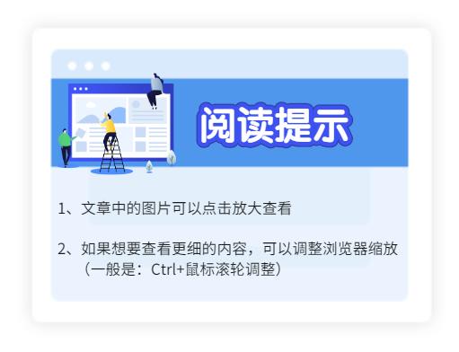 【自适应模板】网站认证介绍