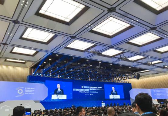 凡科 第五屆世界互聯網大會開幕式現場