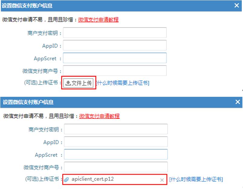 【建站干货】煜言网络科技企业网站CMS如何设置微信支付原路退款?