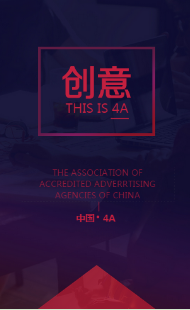 品牌型H5场景制作