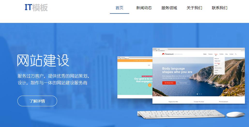 百度seo排名優化:怎樣提高網站的排名和權重值,網站優化流程是什么?