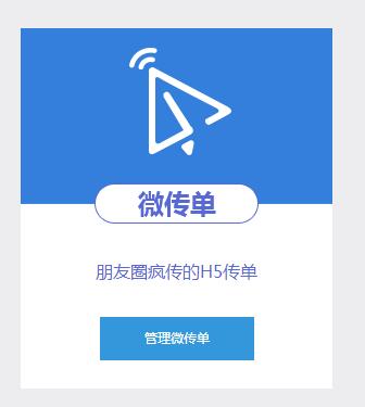 网站建设找凡科