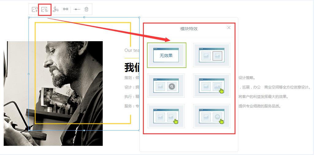 如何制作服装网站模板_如何制作免费网站
