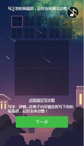 h5小游戏模板