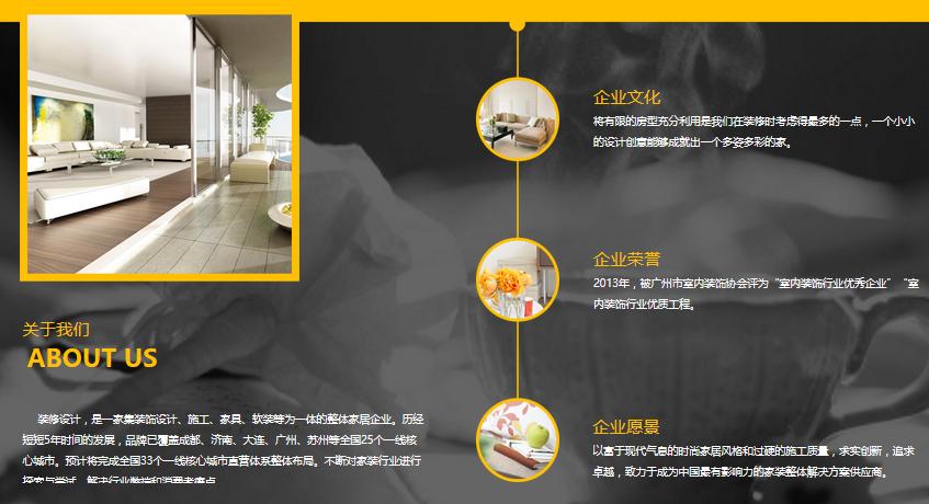 网站建设设计