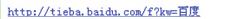 网站URL以短为佳