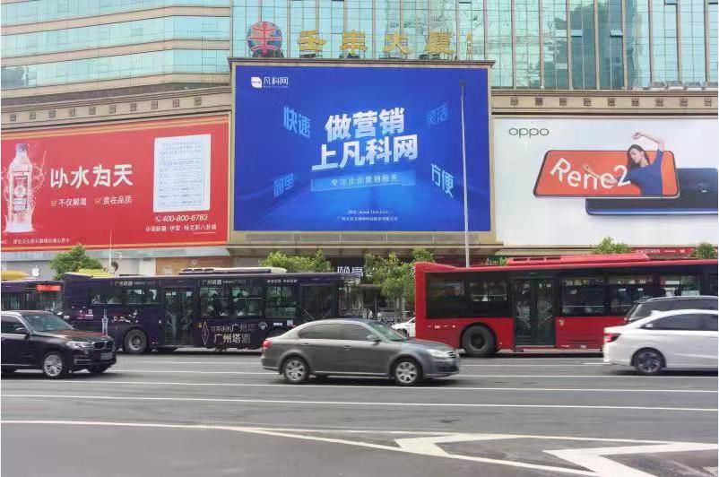 凡科网广告在壬丰大厦投放