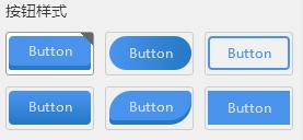 微传单按钮样式