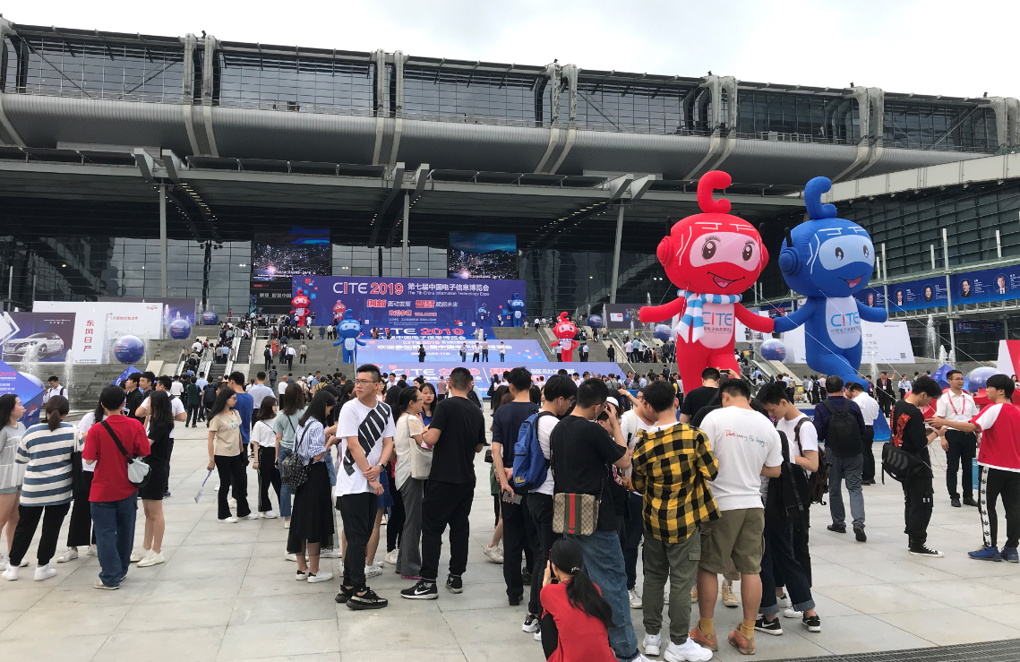 CITE2019深圳会展中心