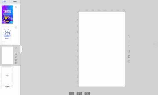 长页面部件固定功能优化2