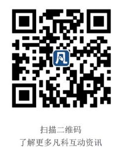 凡科活动官网二维码