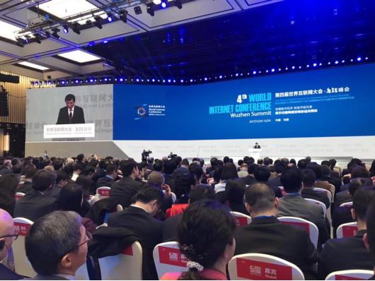 中共中央政治局常委王滬寧為開幕式致辭