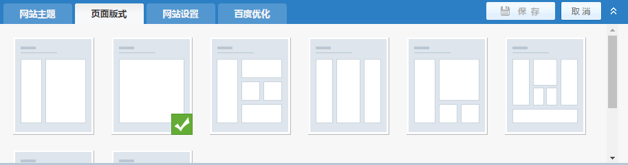 网站建设空间优化