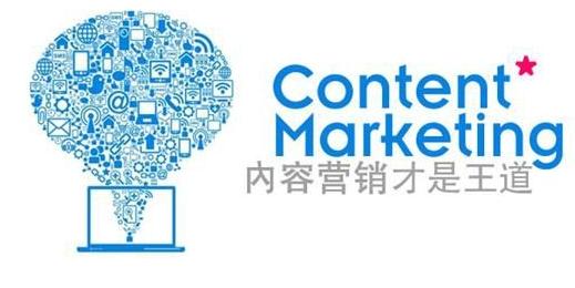 微信营销的实质内容营销