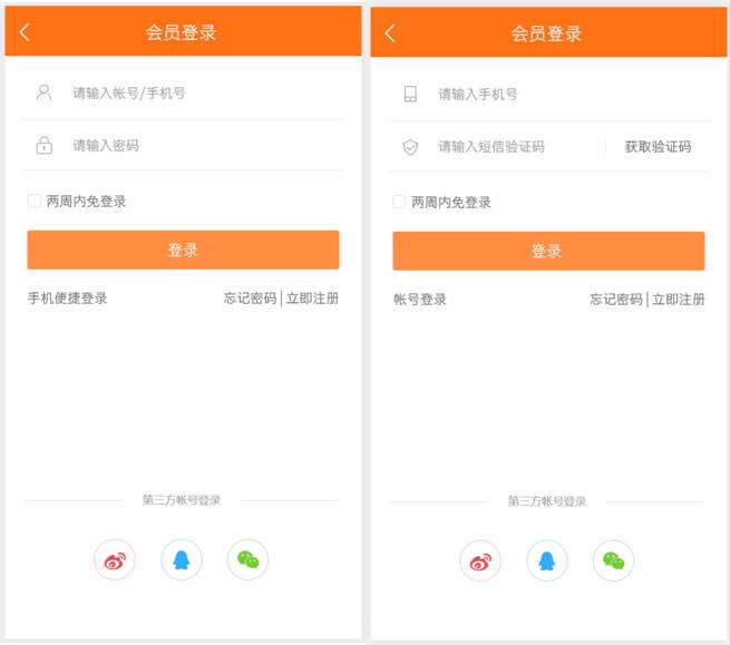 建网站|遨游网站建设系统新功能更新