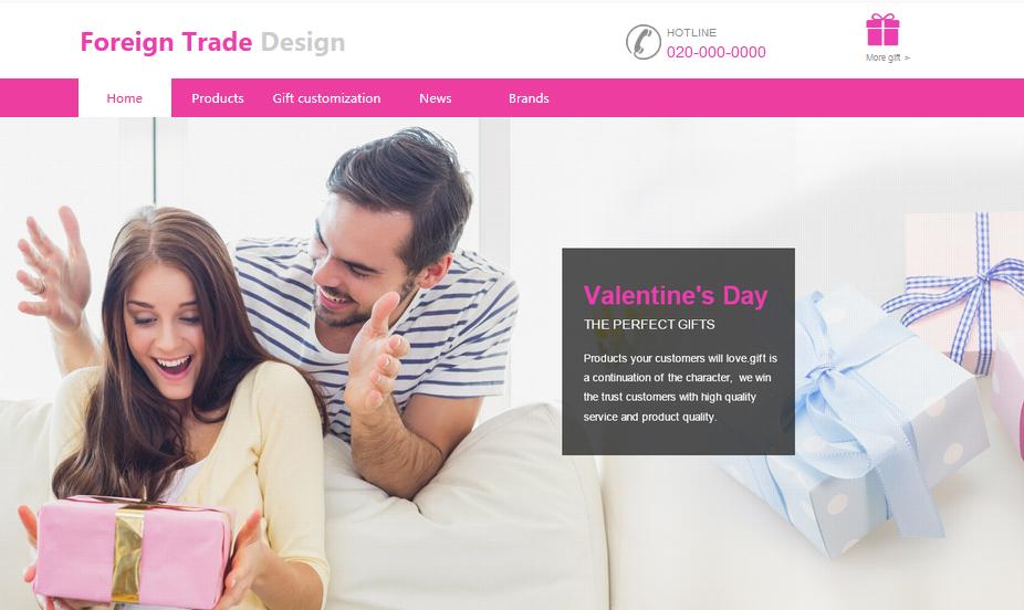 外贸网站模板设计