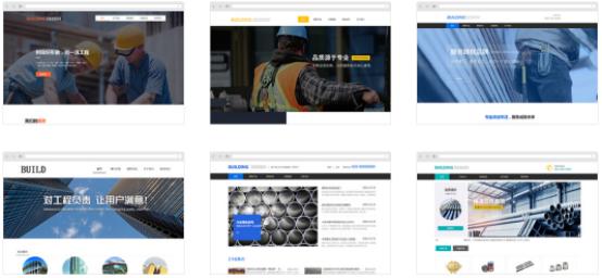 建筑建材行业网站