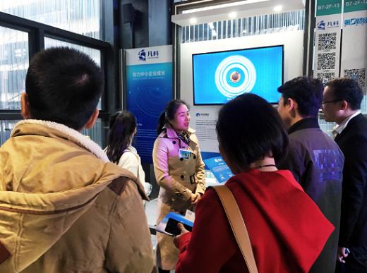 廣州互聯網協會和宏太智慧谷等一行代表參觀凡科展位